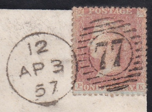 392-c