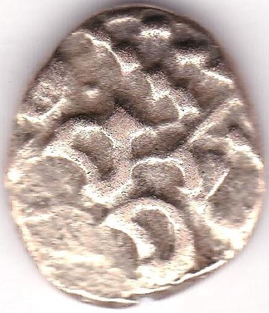 1038-a