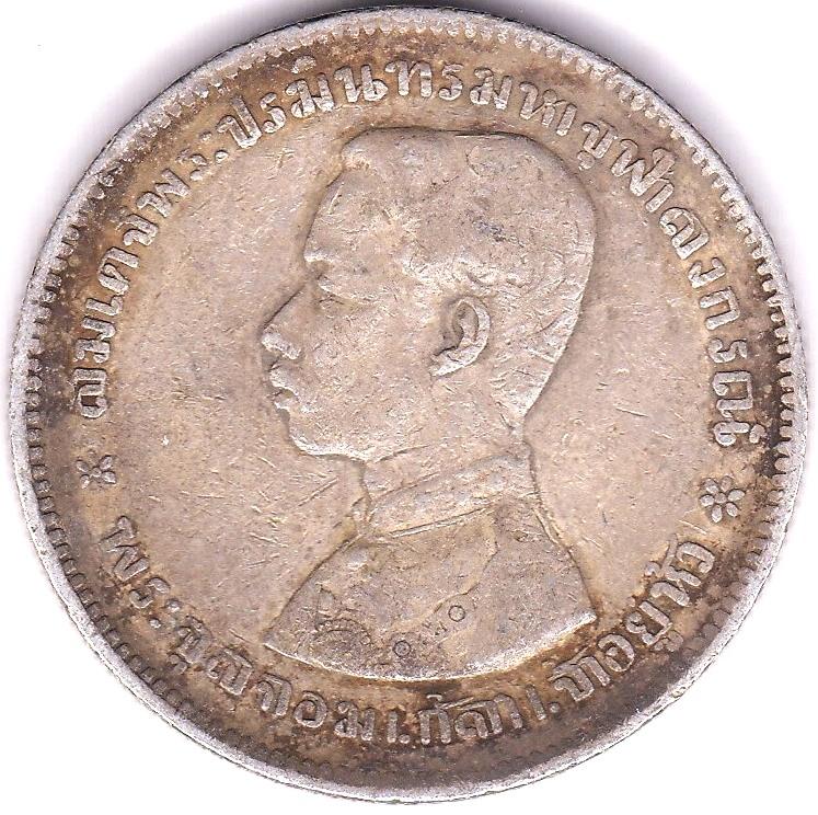 1141-a