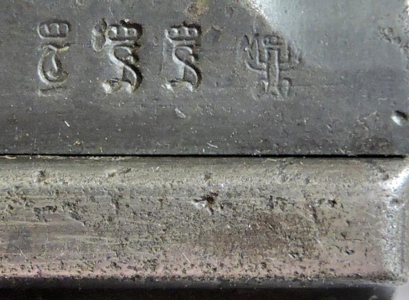 1110-m1