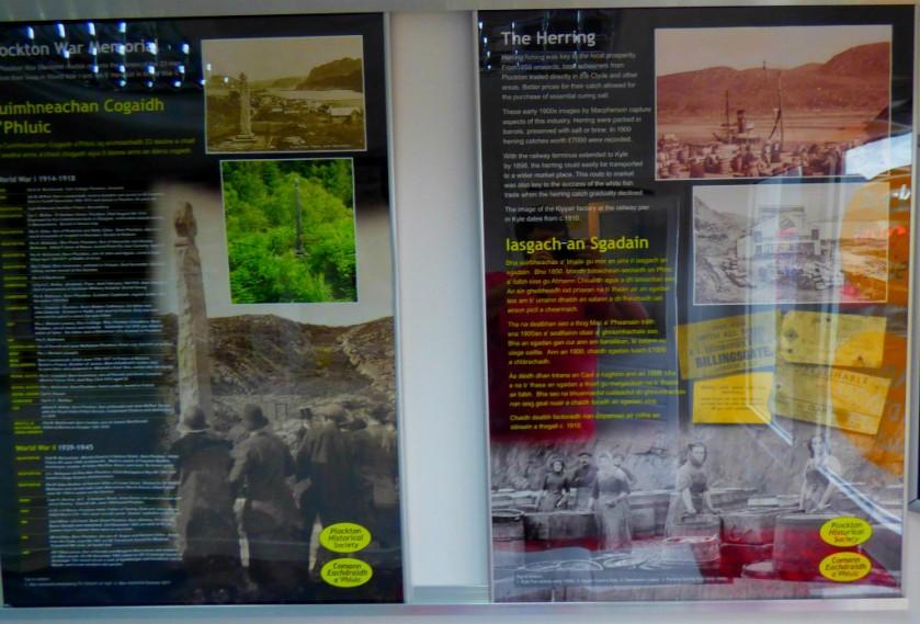 Heritage Centre 6