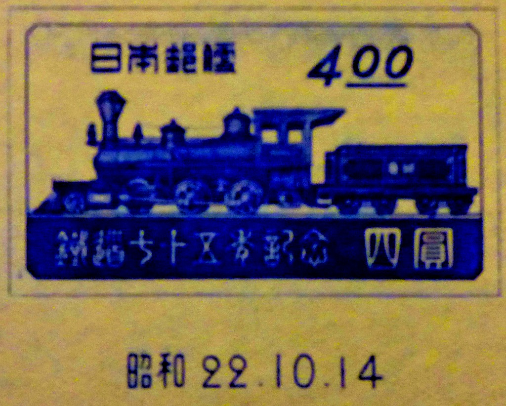 169 locomotive close up