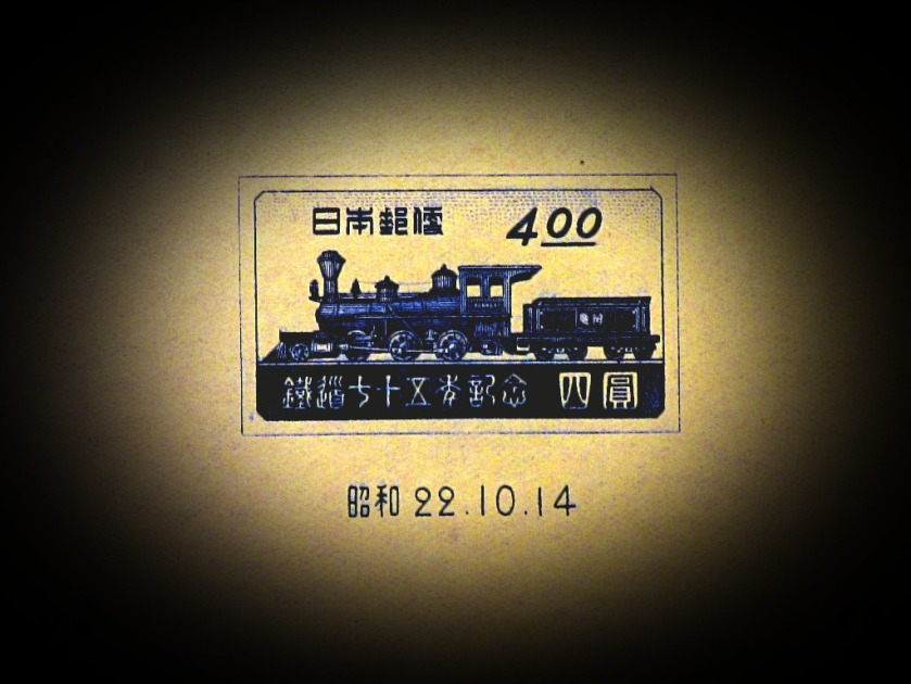 169 locomotive - using vignette