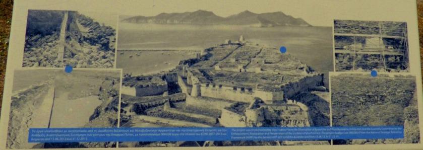Mehtoni Castle Pictures