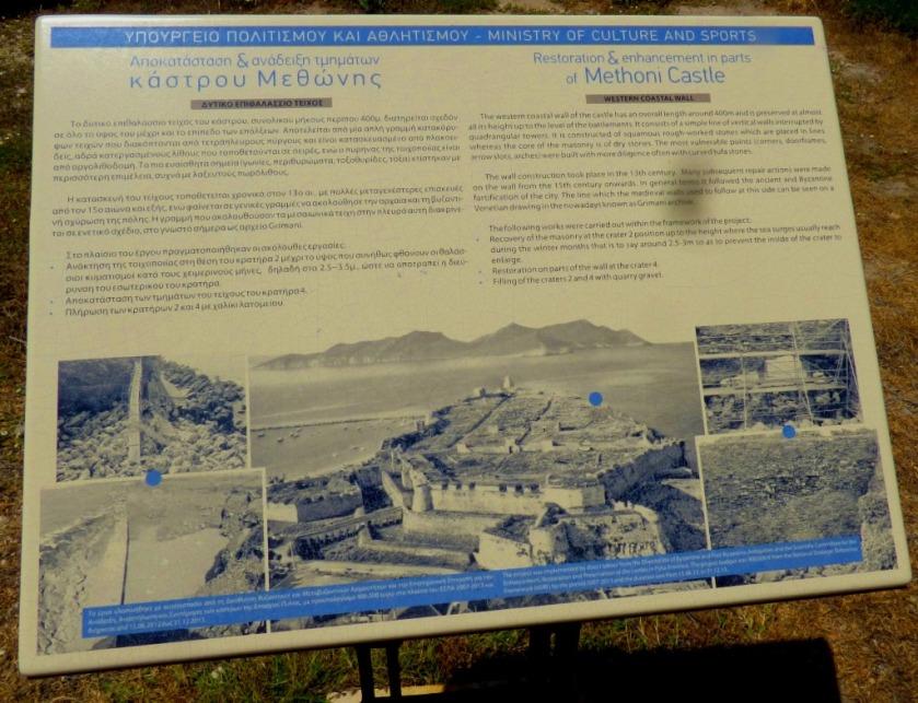 Methoni Castle Info Board
