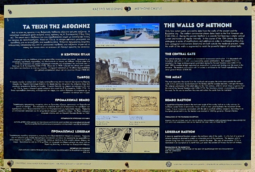 Walls of Methoni information board