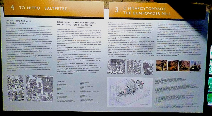 Gunpowder mill and saltpetre info boards