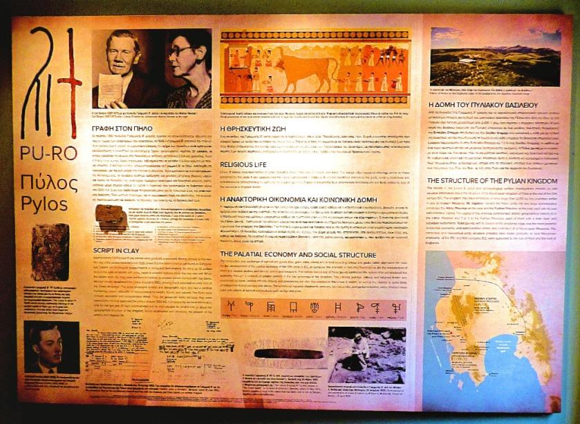 Information, Nestor's Palace