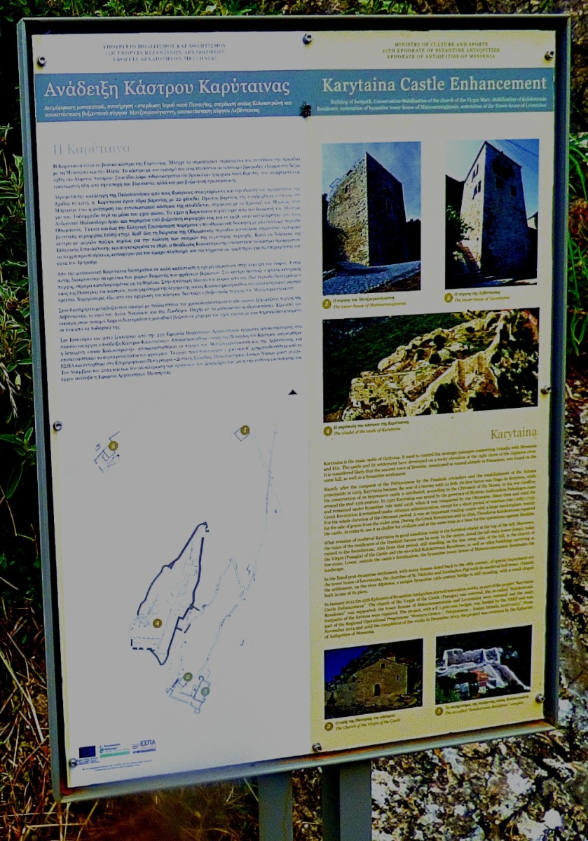 Karytaina Castle info board