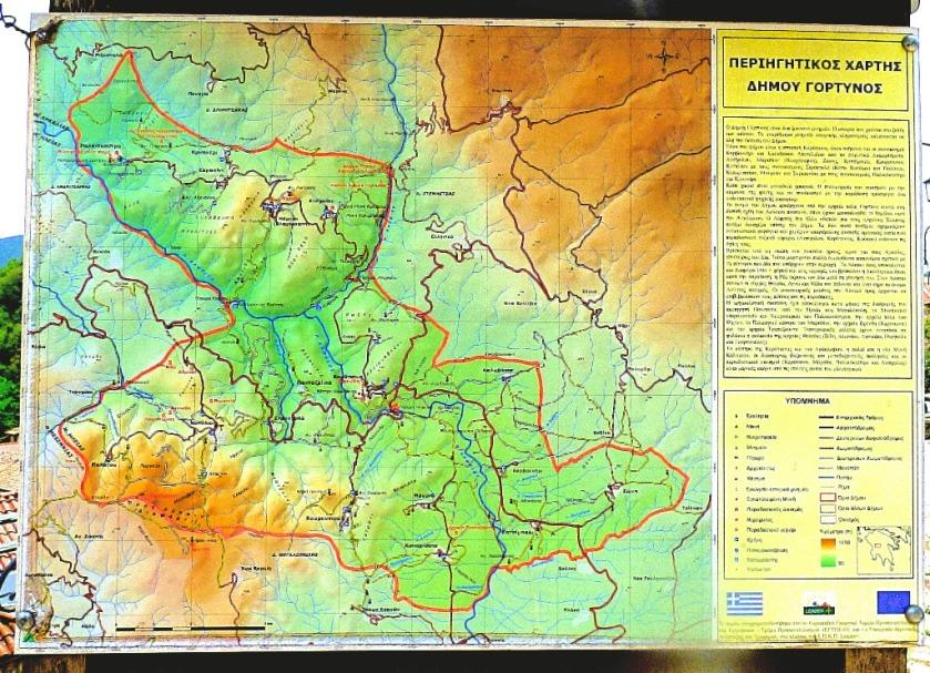 Karytaina map II