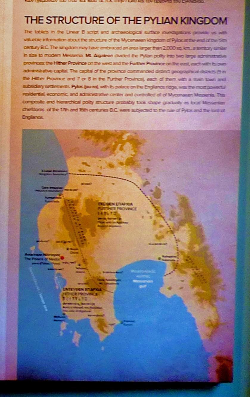 The Kingdom of Pylos