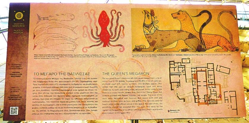 The Queen's megaron