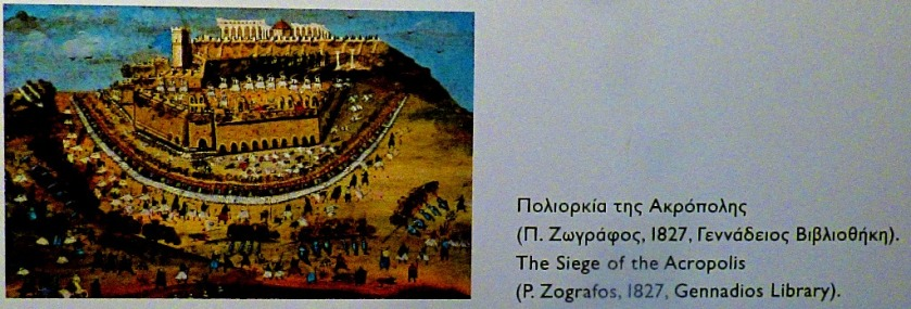 The Siege of the Acropolis