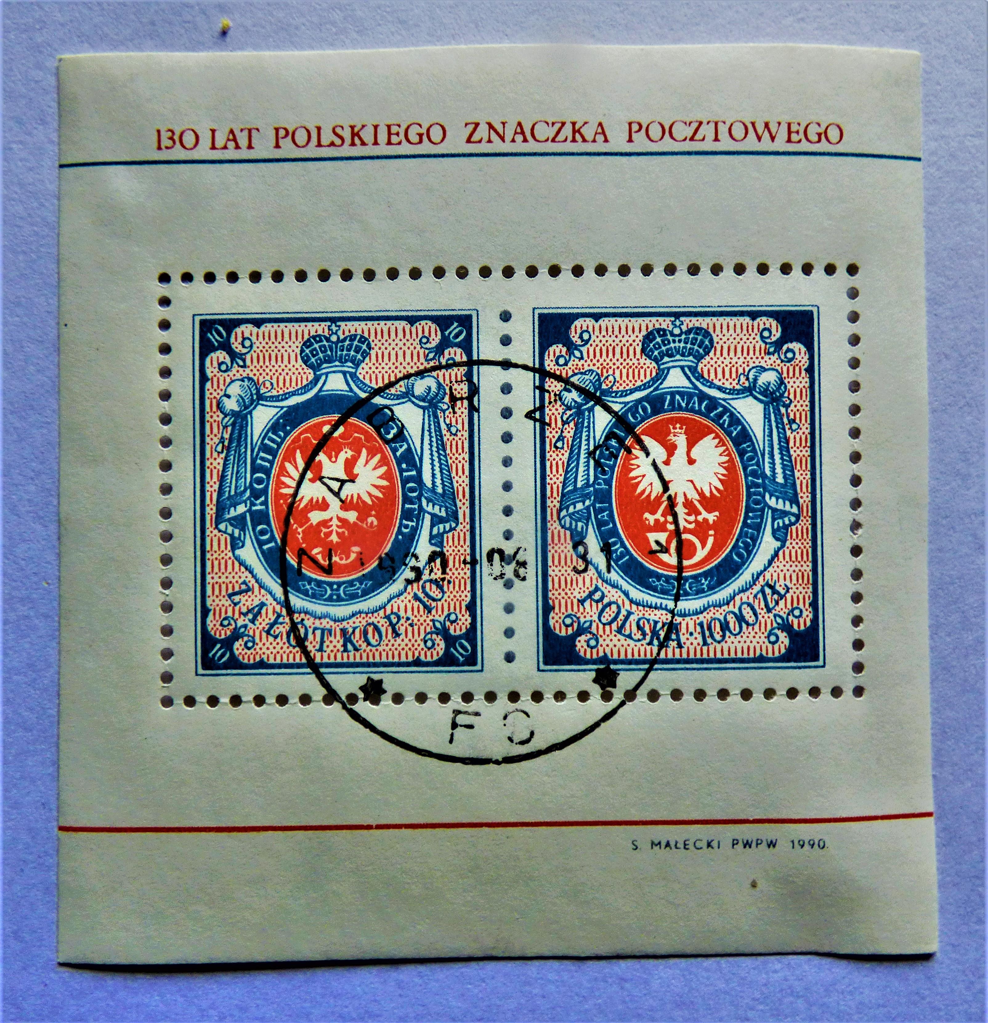 P1230936 (2)